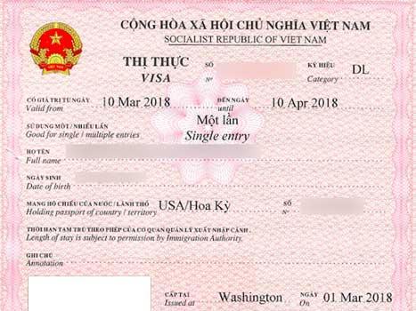 越南簽證辦理