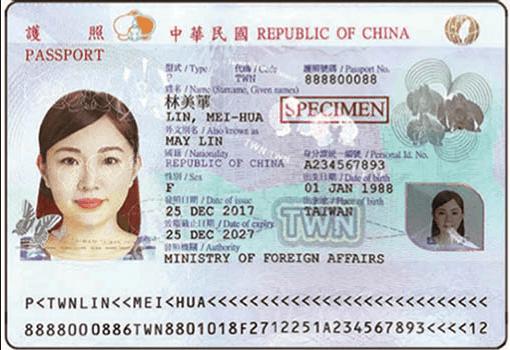 護照範本-2