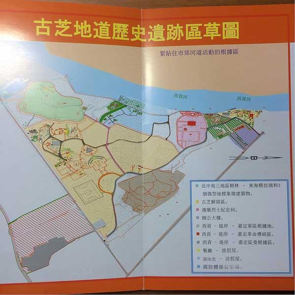 古芝地道有兩個區域,「 邊定 」與「 濱藥 」區,大部分跟團都是去邊定區參觀。